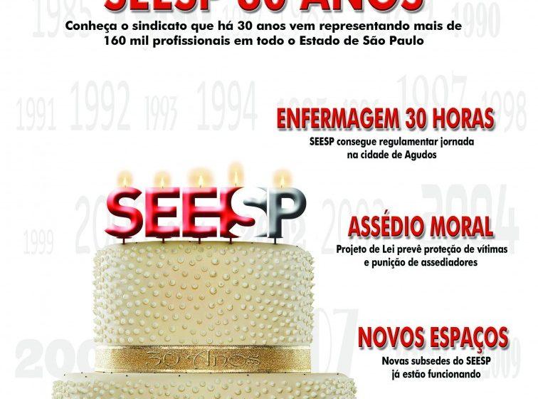 SEESP 30 anos