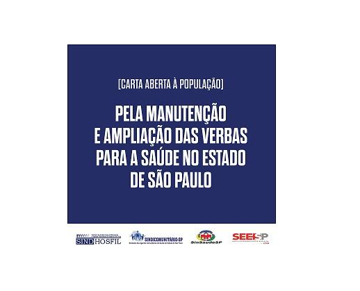 CARTA ABERTA – Pela manutenção e ampliação das verbas para a saúde no Estado de São Paulo