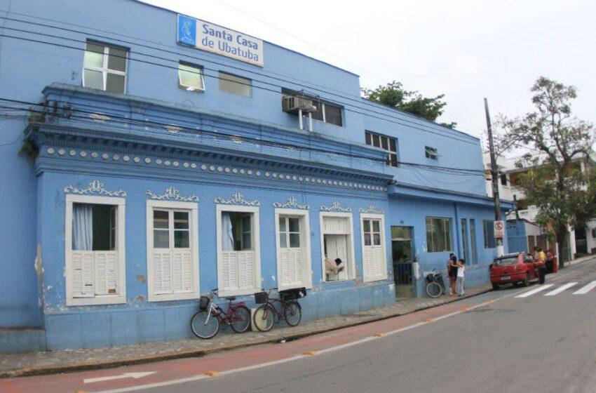 Faltam insumos básicos na Santa Casa de Ubatuba. SEESP exige providências.