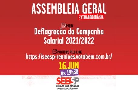SEESP convoca para Assembleia Geral Extraordinária