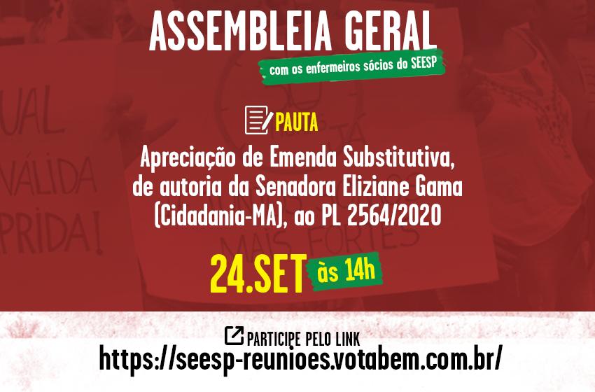 Participe da Assembleia para apreciar substitutivo ao PL 2564