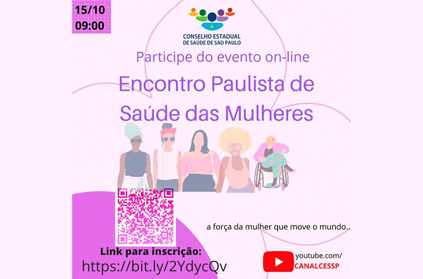SEESP participará do Encontro Paulista de Saúde das Mulheres